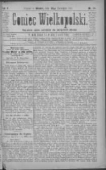 Goniec Wielkopolski: najtańsze pismo codzienne dla wszystkich stanów 1881.04.26 R.5 Nr94