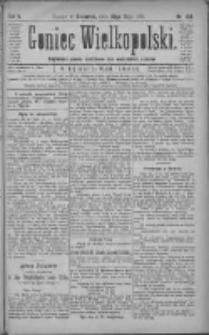 Goniec Wielkopolski: najtańsze pismo codzienne dla wszystkich stanów 1881.05.26 R.5 Nr120