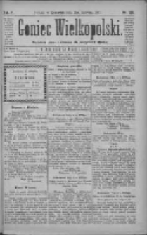 Goniec Wielkopolski: najtańsze pismo codzienne dla wszystkich stanów 1881.06.02 R.5 Nr125