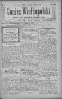 Goniec Wielkopolski: najtańsze pismo codzienne dla wszystkich stanów 1881.06.08 R.5 Nr129