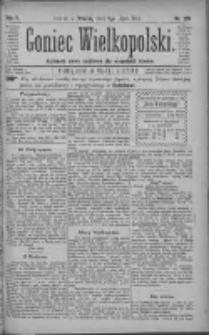 Goniec Wielkopolski: najtańsze pismo codzienne dla wszystkich stanów 1881.07.05 R.5 Nr150