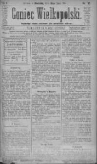 Goniec Wielkopolski: najtańsze pismo codzienne dla wszystkich stanów 1881.07.10 R.5 Nr155