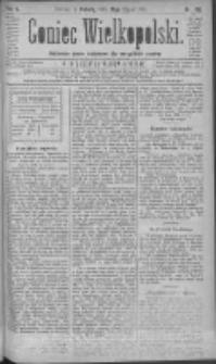 Goniec Wielkopolski: najtańsze pismo codzienne dla wszystkich stanów 1881.07.16 R.5 Nr160