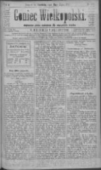 Goniec Wielkopolski: najtańsze pismo codzienne dla wszystkich stanów 1881.07.17 R.5 Nr161