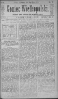 Goniec Wielkopolski: najtańsze pismo codzienne dla wszystkich stanów 1881.07.19 R.5 Nr162