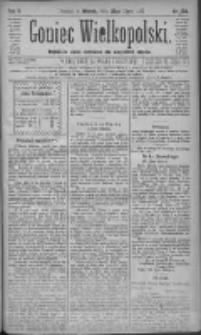 Goniec Wielkopolski: najtańsze pismo codzienne dla wszystkich stanów 1881.07.26 R.5 Nr168