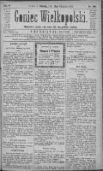 Goniec Wielkopolski: najtańsze pismo codzienne dla wszystkich stanów 1881.08.13 R.5 Nr184
