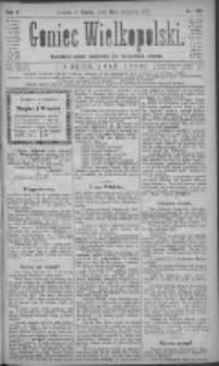 Goniec Wielkopolski: najtańsze pismo codzienne dla wszystkich stanów 1881.08.17 R.5 Nr186
