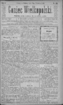 Goniec Wielkopolski: najtańsze pismo codzienne dla wszystkich stanów 1881.09.17 R.5 Nr212