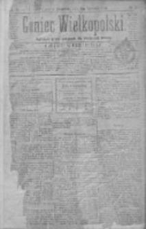 Goniec Wielkopolski: najtańsze pismo codzienne dla wszystkich stanów 1880.01.01 R.4 Nr1