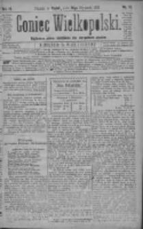 Goniec Wielkopolski: najtańsze pismo codzienne dla wszystkich stanów 1880.01.16 R.4 Nr12