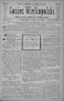 Goniec Wielkopolski: najtańsze pismo codzienne dla wszystkich stanów 1880.02.19 R.4 Nr40