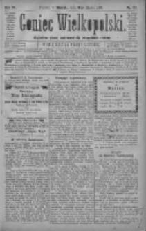 Goniec Wielkopolski: najtańsze pismo codzienne dla wszystkich stanów 1880.03.16 R.4 Nr62
