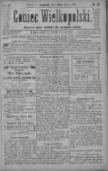 Goniec Wielkopolski: najtańsze pismo codzienne dla wszystkich stanów 1880.03.25 R.4 Nr70