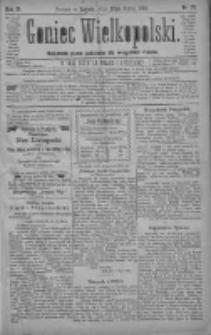 Goniec Wielkopolski: najtańsze pismo codzienne dla wszystkich stanów 1880.03.27 R.4 Nr71