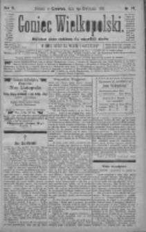Goniec Wielkopolski: najtańsze pismo codzienne dla wszystkich stanów 1880.04.01 R.4 Nr74