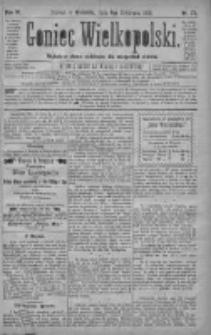 Goniec Wielkopolski: najtańsze pismo codzienne dla wszystkich stanów 1880.04.04 R.4 Nr77