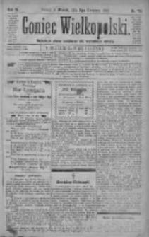 Goniec Wielkopolski: najtańsze pismo codzienne dla wszystkich stanów 1880.04.06 R.4 Nr78