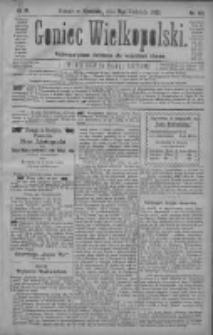 Goniec Wielkopolski: najtańsze pismo codzienne dla wszystkich stanów 1880.04.11 R.4 Nr83