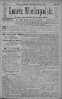 Goniec Wielkopolski: najtańsze pismo codzienne dla wszystkich stanów 1880.04.13 R.4 Nr84