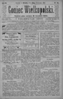 Goniec Wielkopolski: najtańsze pismo codzienne dla wszystkich stanów 1880.04.20 R.4 Nr90