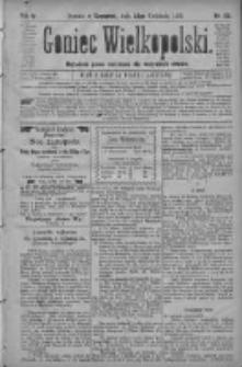Goniec Wielkopolski: najtańsze pismo codzienne dla wszystkich stanów 1880.04.22 R.4 Nr92