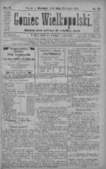 Goniec Wielkopolski: najtańsze pismo codzienne dla wszystkich stanów 1880.04.25 R.4 Nr95