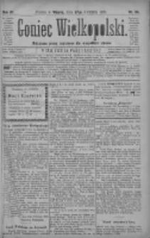 Goniec Wielkopolski: najtańsze pismo codzienne dla wszystkich stanów 1880.04.27 R.4 Nr96