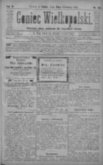Goniec Wielkopolski: najtańsze pismo codzienne dla wszystkich stanów 1880.04.30 R.4 Nr99