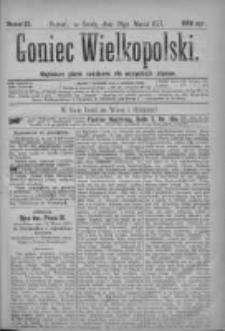Goniec Wielkopolski: najtańsze pismo codzienne dla wszystkich stanów 1877.03.28 Nr25