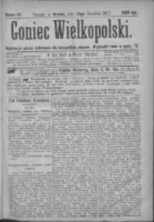 Goniec Wielkopolski: najtańsze pismo codzienne dla wszystkich stanów 1877.04.24 Nr47