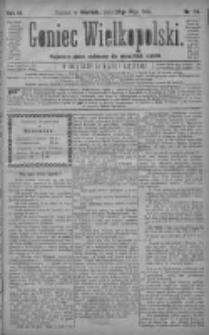 Goniec Wielkopolski: najtańsze pismo codzienne dla wszystkich stanów 1880.05.23 R.4 Nr116