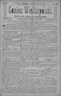 Goniec Wielkopolski: najtańsze pismo codzienne dla wszystkich stanów 1880.06.27 R.4 Nr145