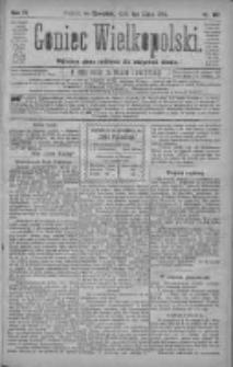 Goniec Wielkopolski: najtańsze pismo codzienne dla wszystkich stanów 1880.07.01 R.4 Nr147