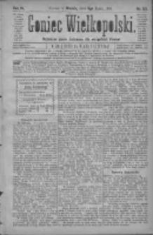 Goniec Wielkopolski: najtańsze pismo codzienne dla wszystkich stanów 1880.07.06 R.4 Nr151