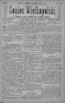 Goniec Wielkopolski: najtańsze pismo codzienne dla wszystkich stanów 1880.07.10 R.4 Nr155