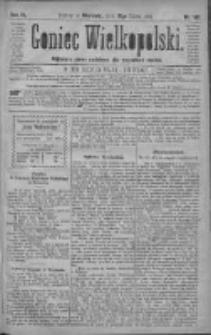 Goniec Wielkopolski: najtańsze pismo codzienne dla wszystkich stanów 1880.07.18 R.4 Nr162