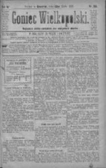 Goniec Wielkopolski: najtańsze pismo codzienne dla wszystkich stanów 1880.07.22 R.4 Nr165
