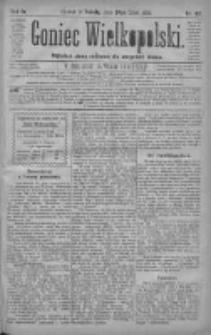 Goniec Wielkopolski: najtańsze pismo codzienne dla wszystkich stanów 1880.07.24 R.4 Nr167