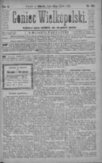 Goniec Wielkopolski: najtańsze pismo codzienne dla wszystkich stanów 1880.07.27 R.4 Nr169