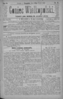 Goniec Wielkopolski: najtańsze pismo codzienne dla wszystkich stanów 1880.07.29 R.4 Nr171