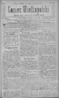 Goniec Wielkopolski: najtańsze pismo codzienne dla wszystkich stanów 1881.10.11 R.5 Nr232