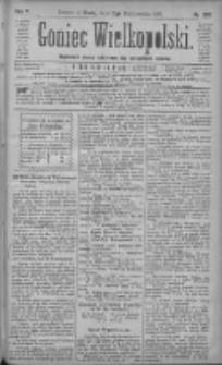 Goniec Wielkopolski: najtańsze pismo codzienne dla wszystkich stanów 1881.10.12 R.5 Nr233