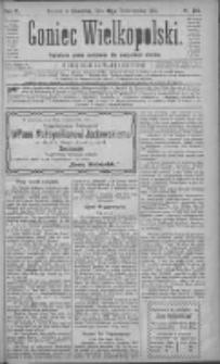 Goniec Wielkopolski: najtańsze pismo codzienne dla wszystkich stanów 1881.10.13 R.5 Nr234