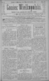 Goniec Wielkopolski: najtańsze pismo codzienne dla wszystkich stanów 1881.10.16 R.5 Nr237