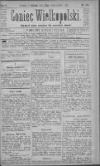 Goniec Wielkopolski: najtańsze pismo codzienne dla wszystkich stanów 1881.10.22 R.5 Nr242