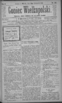 Goniec Wielkopolski: najtańsze pismo codzienne dla wszystkich stanów 1881.11.15 R.5 Nr261