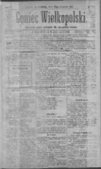 Goniec Wielkopolski: najtańsze pismo codzienne dla wszystkich stanów 1881.12.25 R.5 Nr295