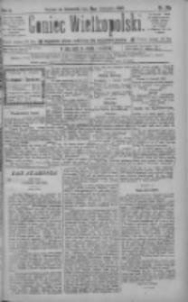 Goniec Wielkopolski: najtańsze pismo codzienne dla wszystkich stanów 1886.11.18 R.10 Nr264