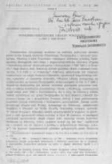 Pomorsko-krzyżackie układy pokojowe z 1267 i 1268 roku